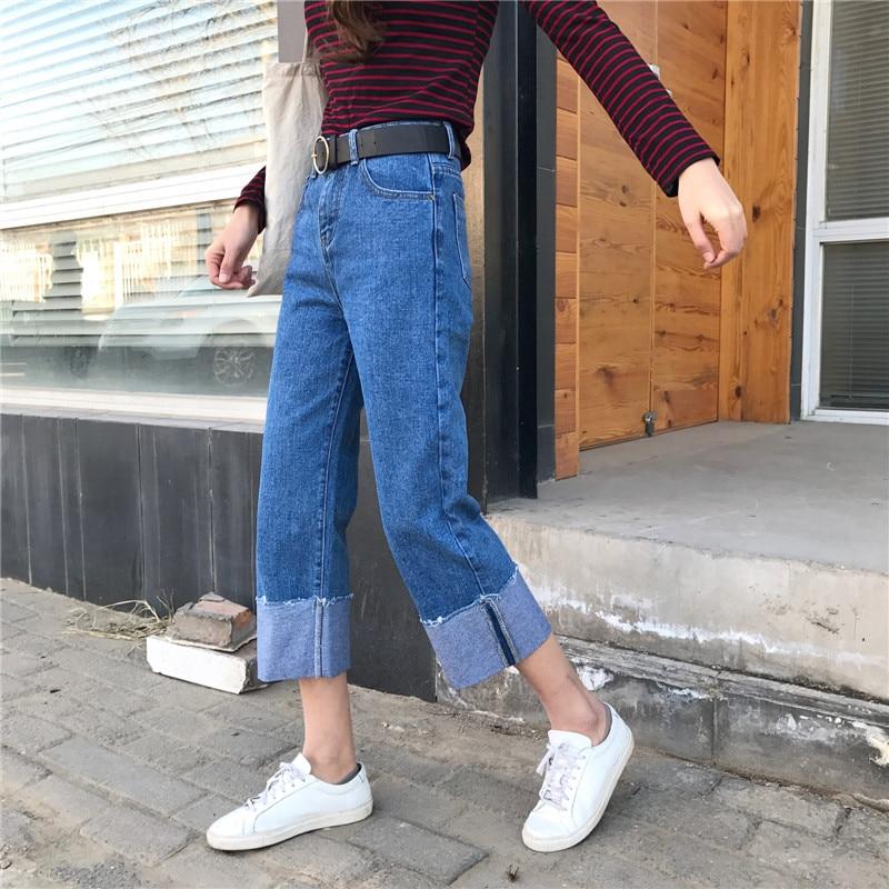 Korean students flash straight loose nine Haren Waist Wide Leg Pants skinny jeans female college wind  XY4063
