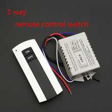 1 Way On/Off 220V Remote Kontrol Nirkabel Switch Digital Remote Control Switch untuk Lampu & Lampu HT035(China)