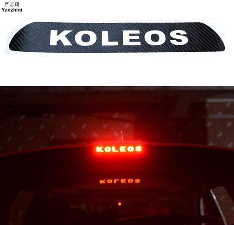 ステッカールノーコレオス 2009 のために 2016 ブレーキライト装飾カバーハイマウントストップランプステッカー炭素繊維車のスタイリング 1pc