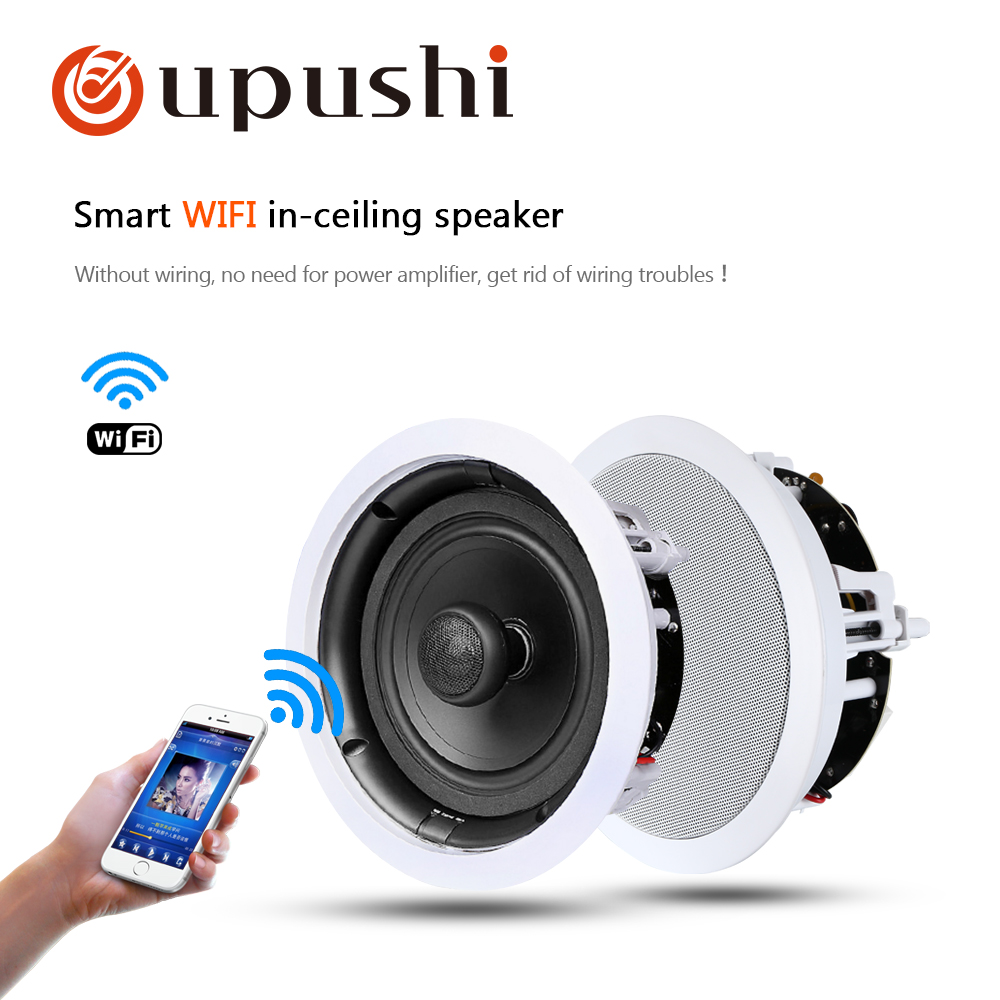 oupushi vx6 wifi ceiling speaker in wall speaker to use pa system Family background music; Home theater system