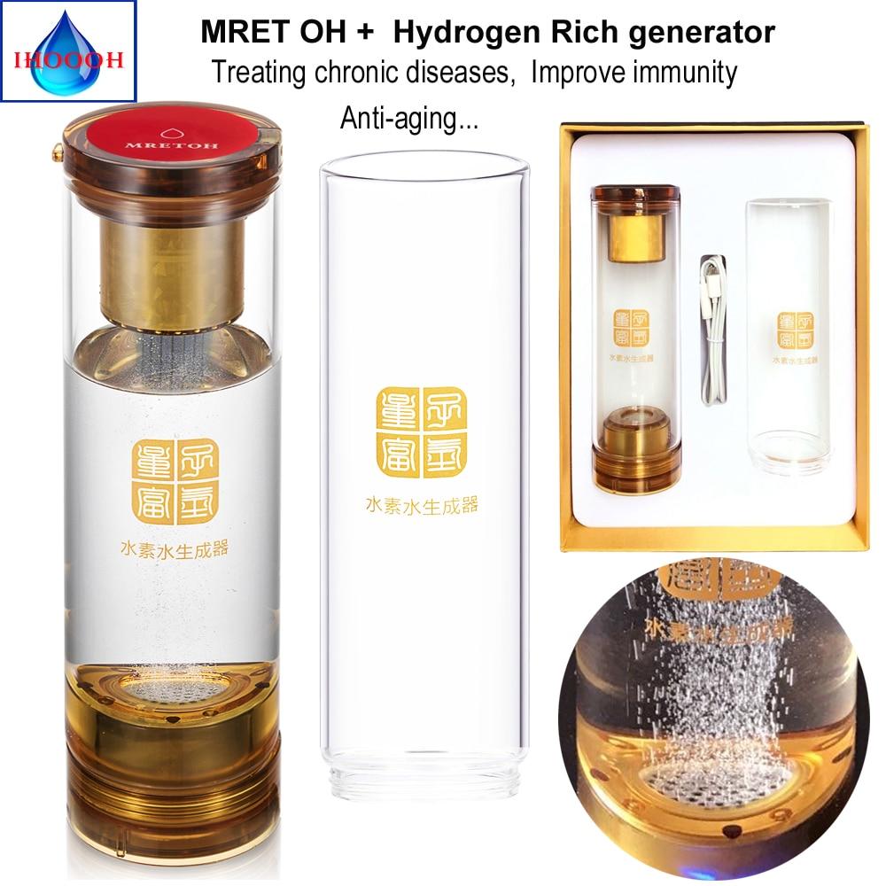 Générateur d'eau à hydrogène et MRETOH 7.8Hz/technologie d'effet de résonance moléculaire tasse d'eau saine multifonction