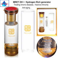 Hydrogen water generator and MRETOH 7.8Hz/ Molecular Resonance Effect Technology Multi-function Healthy water Cup