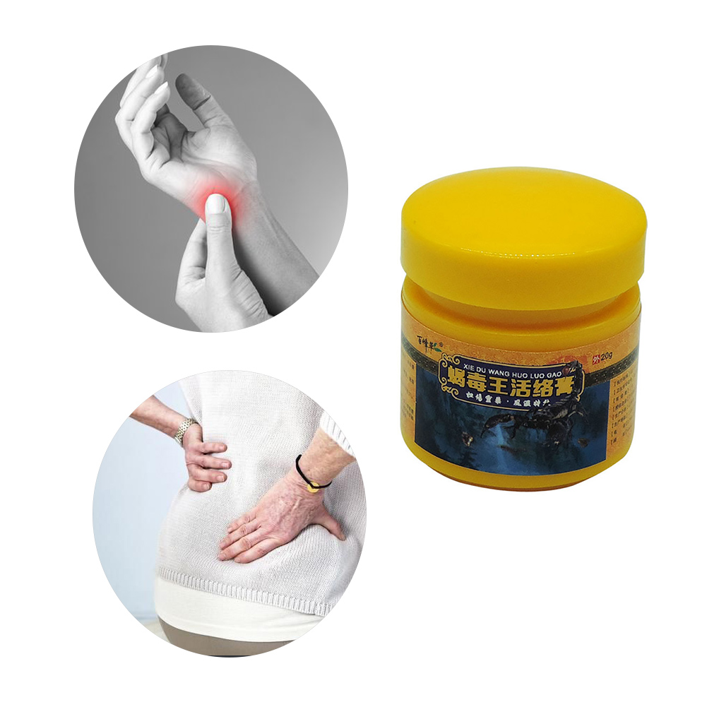 Body Treating Joint Pain Muscle Back Massage Cream Aches Portable Skin Care Mosquito Bite Ointment Relieve Rub Rheumatism