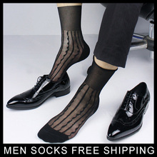 2014 men stockings nylon silk transparent sock ultra-thin super sexy Twill style mens socks free shipping