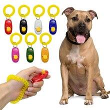 Универсальный кликер для дрессировки собак для питомцев, тренажер для собак, звуковой инструмент для послушания, инструмент для дрессировки на запястье, принадлежности для домашних животных, аксессуары для собак