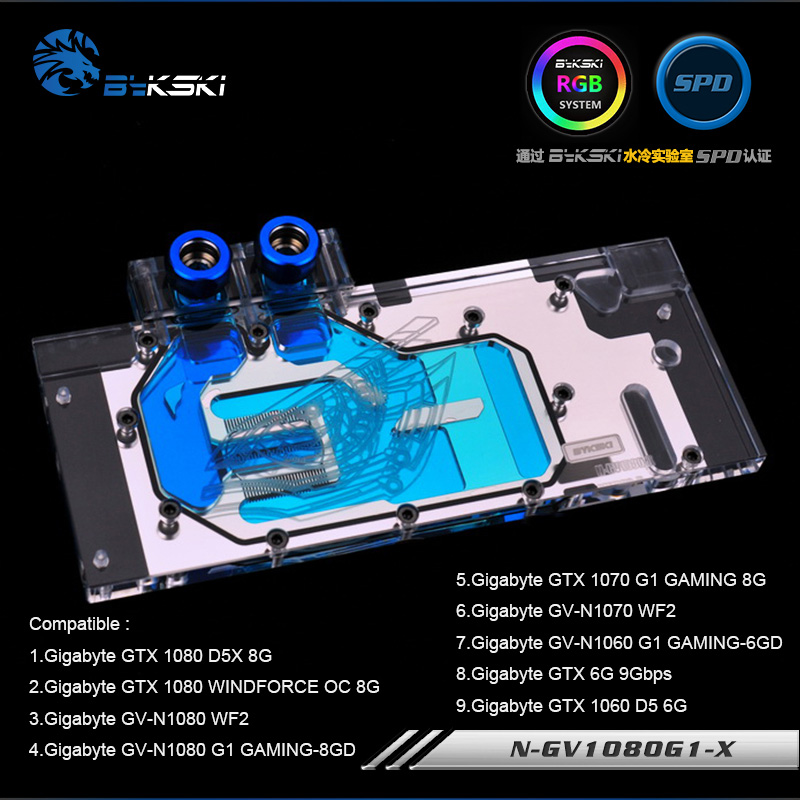 Original Bykski N-GV1080G1-X GPU Cooler for GIGABYTE GTX 1080/GTX 1070/GTX 1060 6G/VGA Block /Full cover graphics cardOriginal Bykski N-GV1080G1-X GPU Cooler for GIGABYTE GTX 1080/GTX 1070/GTX 1060 6G/VGA Block /Full cover graphics card