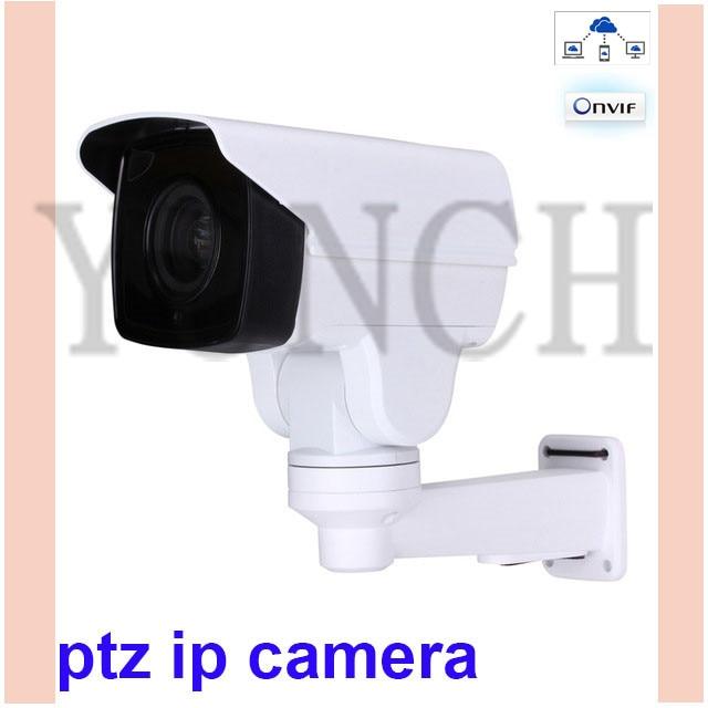 YUNCH Mini High Speed ip box camera 4X HD MINI IP PTZ Camera Waterproof free shipping sopport POE