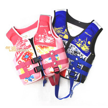 Children swim vest buoyancy vest baby vest children lifejacket floating clothing, boys and girls snorkeling Safety Kid Life Vest