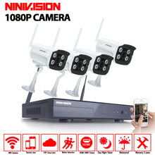 NINIVISION 4CH 1080P HD Outdoor IR Night Vision Video Surveillance Security 4pcs IP Camera WIFI CCTV System Wireless NVR Kit