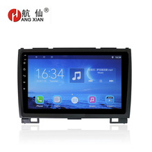 HANGXIAN android 7.0 car dvd for Haval Hover Great Wall H5 H3 2009-2012 radio gps naviagtion multimedia player