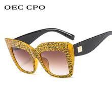 OEC CPO Vintage Square Sunglasses Women Men Big Frame Fashion Gradient Shades Sun Glasses Female Luxury Oculos UV400 O34