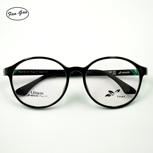 Eyeglasses full Frame High Quality super big rounded eyeglasses ...