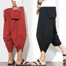 Мужские брюки в стиле панк, уличная звезда, брюки с низкой посадкой, брюки-фонарики, мужские ультратонкие шаровары с принтом, брюки для бега в стиле хип-хоп, штаны-шаровары