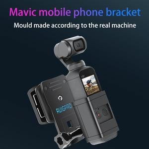 Image 2 - Sırt çantası/Çantası Kelepçe Klip Osmo Cep Gimbal Kamera ile Sabit Adaptör Dağı DJI Osmo Cep Sırt Çantası Tutucu aksesuarları