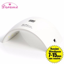 SUN 9S Plus 36W UV Lamp Led Lamp Nail Dryer for Nail Gel Polish Curing Nails Lamp Dryers Nail Art Tools