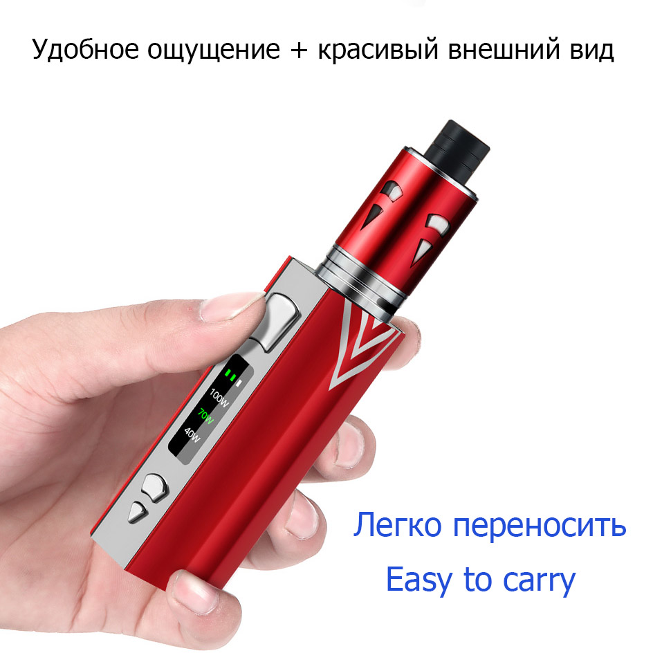 FERSHA electronic cigarette 100W high power vape mod kit box Beginner's guide 2000 mha battery 2ml 0..5 0hm atomizer Three-speed