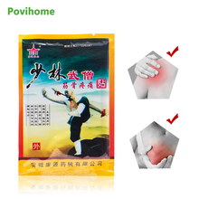 8Pcs/bag Shaolin Medicine Medicated Plaster Knee Pain Relief Adhesive Patch Joint Back Relieving C1531