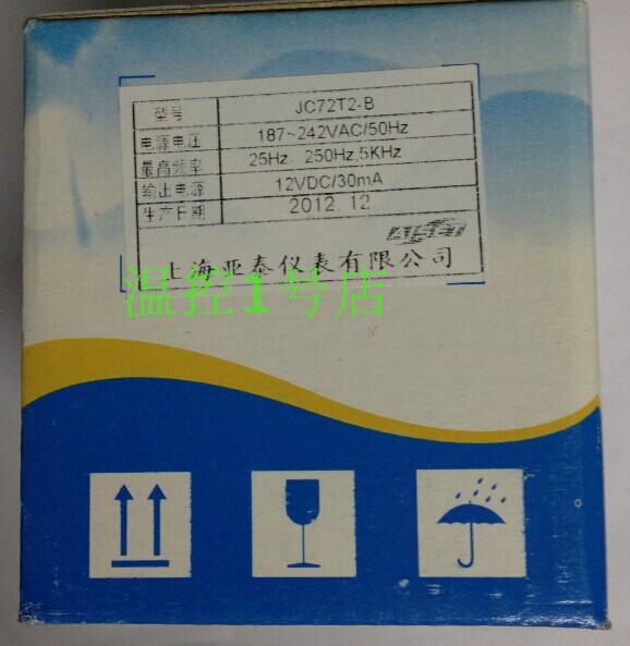 Shanghai Yatai Instrumentation counter  JC72T2-B  цены