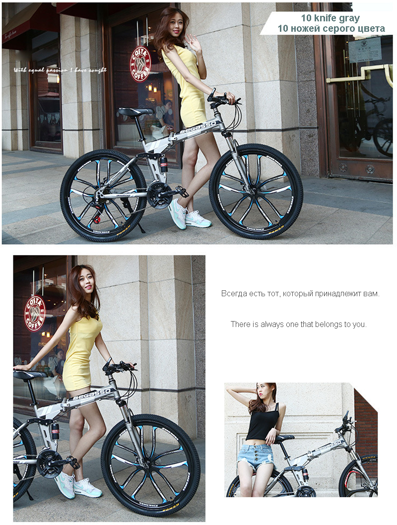 New 24inch mountain bike Woman/man bicycle 21speed folding mountain bike Spoke wheel/knife wheel mountain bicycle Adult bike