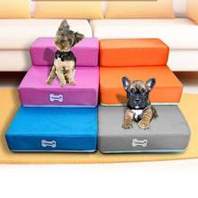 Breathable Mesh Pet Stairs Folding Double Layer Dog Stairs Removable And Washable Grid Steps for Small Puppy Dogs and Cats 20E(China)