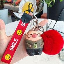 купить Cute Charm Pompom Bear Pig Keychain Pendant Women Piglets Key Chain Rings Fluffy Faux Rabbit Fur Ball Keyring Bag Accessories по цене 166.08 рублей