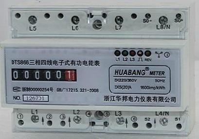 30(100)A 220V/230V 50HZ three phase din rail energy meter analog register multi-rates kwh meter din-rail watt hour meter three phase din rail digital multifuntion meter with rs485 communication programmable kwh meter