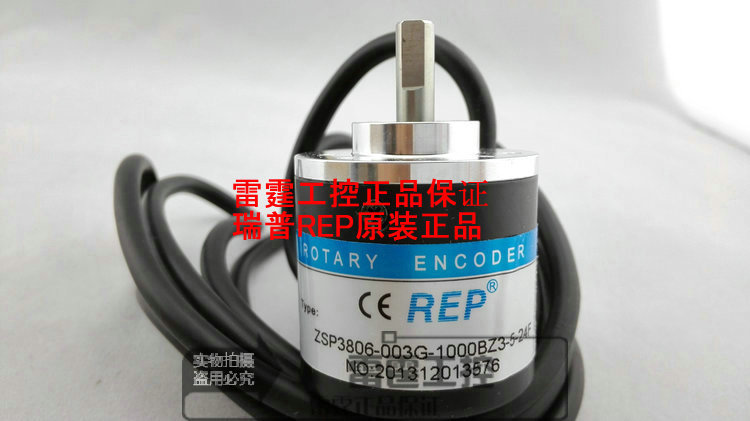 New Original Rip incremental encoder pulse 1000P ZSP3806-003G-100BZ3-5-24F an incremental graft parsing based program development environment
