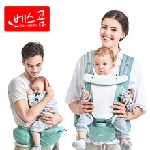 Beth Bear Baby Carrier Hipseat Mochila Infantil Canguru Baby Backpacks Sling Carriers Ergonomic Mochila Bebe Newborn 0-36 Months
