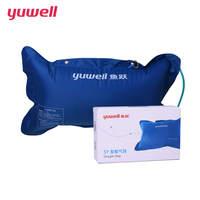 Yuwell 30L Torba Wysokiej Jakości Torba Transportowa, Tlen Medyczny Tlen Medyczny Transportu Poduszki Zdrowia Oczyszczacz Powietrza Przenośne Inflatabl