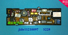 Washing machine xqb45-5228 xqb50-8156 computer board original motherboard 11210097