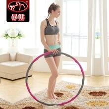Magnet women's hula hoop adult lose weight thin waist circle hula hoop the disassemblability fitness circle