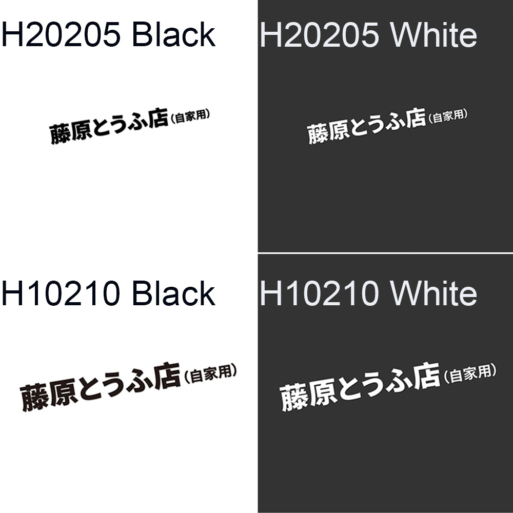 Image 5 - 1Pc JDM Japanese Kanji Initial D Drift Turbo Euro Character Car Sticker Auto Vinyl Decal Decoration Car styling Accessories-in Car Stickers from Automobiles & Motorcycles