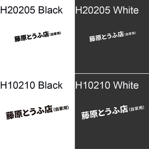 Image 5 - 1Pc JDM Japanese Kanji Initial D Drift Turbo Euro Character Car Sticker Auto Vinyl Decal Decoration Car styling Accessories