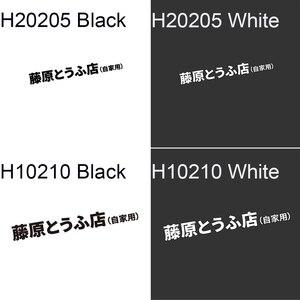 Image 5 - 1Pc JDM japońskie Kanji początkowe D Drift Turbo Euro charakter samochodów naklejki Auto winylu dekoracyjna naklejka samochodów stylizacji akcesoria
