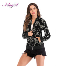 Women Jacket Casual Floral Prin Zipper Bomber Basic Jacket Female Outwear Tops Coat Loose Retro Jacket Autumn Winter Windbreaker цена и фото