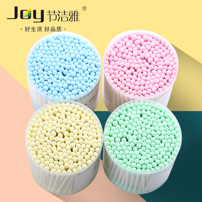 Every special price 200 pcs cotton swab round cans headed cosmetic powder bag mail