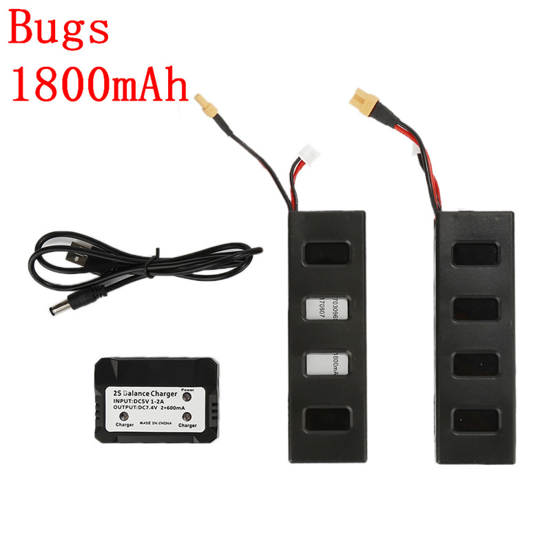 Light weight and Hight Capacity 2pcs 7.4V 1800mah Battery + 1pc Battery Charger for MJX B3 Bugs 3 RC Quadcopter Drone Spare Part original accessories mjx b3 bugs 3 rc quadcopter spare parts b3 024 2 4g controller transmitter
