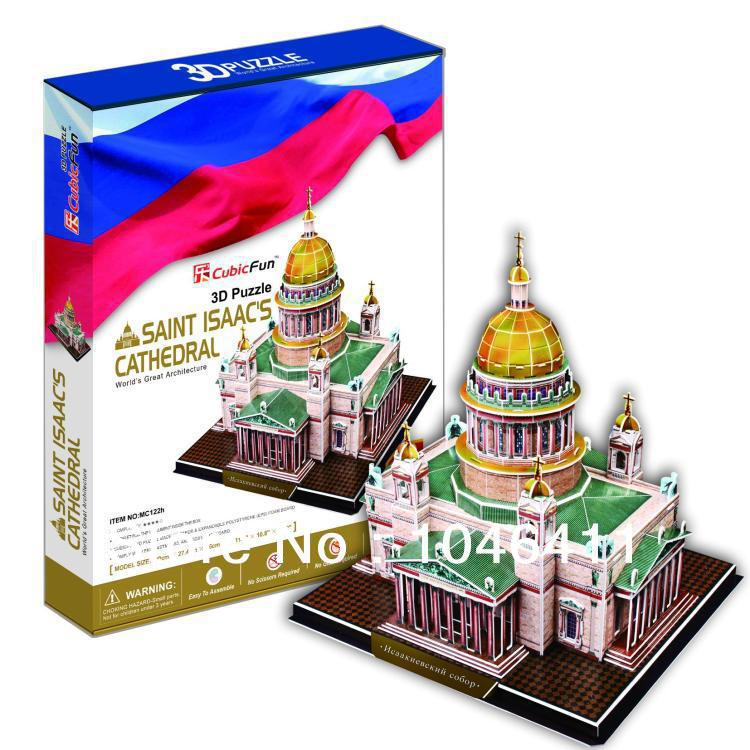 Saint Isaac's Cathedral CubicFun 3D educational puzzle Paper & EPS Model Papercraft Home Adornment for christmas birthday gift wat phra kaew cubicfun 3d educational puzzle paper