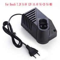 110-240V Charger For Bosch 7.2V 9.6V 12V 14.4V Ni-CD Ni-MH Battery Electrical Drill Battery GSR7.2 GSR9.6 GSR12 GSR14.4 AL1411DV