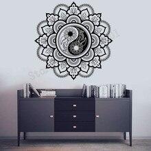 Yin Yang Mandala Room Decoration Vinyl Art Removeable Poster Beauty Fashion Modern Decals Ornament Decor LY941 цена