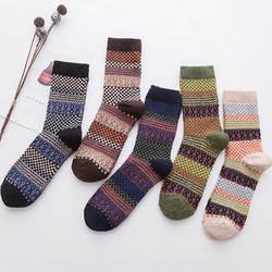 Зимние толстые теплые мужские Hombre мужские носки из шерсти с круглым вырезом Calcetines повседневные Модные полосатые