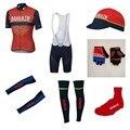 7 шт. полный комплект pro Team bahrain  комплект для велоспорта  летняя одежда для велосипеда с коротким рукавом  MTB Ropa Ciclismo  велосипедный Майо 9D  геле...