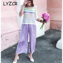Lyzcr Summer Loose Silk Women Pants Wide Leg