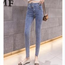 JUJULAND Pencil jeans high waist jean woman casual with a belt blue 263