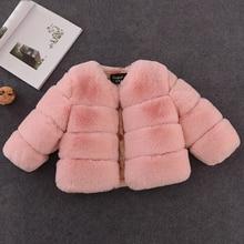 Новое зимнее меховое пальто для девочек, элегантные куртки и пальто из искусственного меха для маленьких девочек, Толстая теплая парка, детская верхняя одежда, пальто для девочек