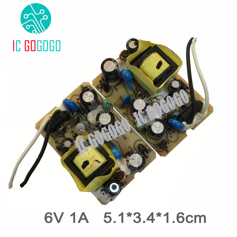 AC DC 6V 1A Switching Power Supply Circuit Board Module