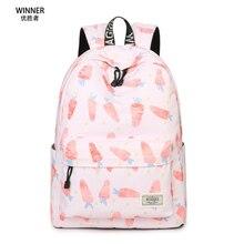 Winner школа рюкзак женщины дети школьный back pack досуг корейский дамы ранец ноутбук дорожные сумки для девочек-подростков
