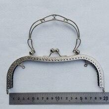 19.5 センチメートルビッグサイズヴィンテージ柄彫女性 DIY 財布フレームブロンズシルバーカラーの女性のバッグ金属クラスプハードウェアアクセサリー 3 個