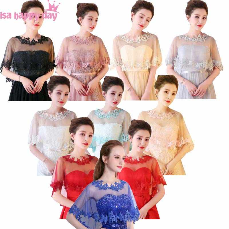 1a87e5d02d Detail Feedback Questions about Lace Women Cape High Low Sheer Summer Beach  Tulle Wedding Wrap Bridal Bridesmaids Cover Up Shawl Multi Color Black Blue  Wine ...