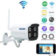 ESCAM Brick QD900 Wifi 2MP Full HD 1080P Network IR Bullet Camera Day/Night IP66 Onvif 2.2 3.6mm fixed Lens Wireless IP Camera